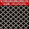 安平钢板网种类用途/镀锌钢板网片类型/冠成