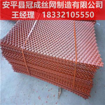 基坑支护护坡钢板网/浇注用钢板网规格/冠成