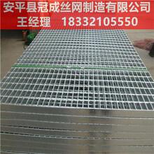 热镀锌钢格栅板厂家批发烤漆房钢格栅板/冠成