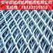 镀锌钢板网表面处理/热镀锌钢板网厂家/冠成