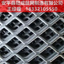 钢板拉伸网规格型号/河北钢板网拉伸网/冠成