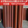 防锈钢板网生产厂家/喷漆钢板网直销商/冠成