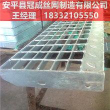楼梯踏步板类型/楼梯钢格栅踏步板规格/冠成