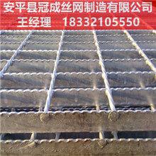 防滑钢格栅踏板/防滑钢格栅踏步板规格/冠成