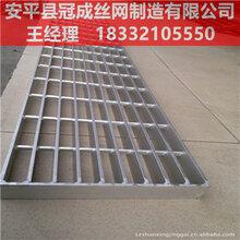 楼梯钢格栅踏步板参数/热镀锌踏步板报价/冠成
