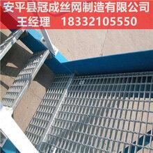 楼梯踏步板外形尺寸/楼梯钢格栅踏步板/冠成