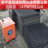 脚踏钢板网规格/脚手架钢板网现货供应/冠成