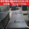 热镀锌菱形钢板网刀数/脚踏钢板网定制/冠成