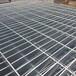 碳钢热浸锌格栅板电厂平台格栅板厂家供应
