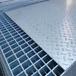 甲板通道復合網格板船用熱浸鋅復合網格板直接廠家