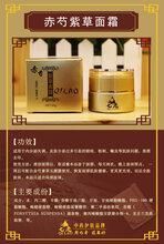 广州花都护肤品祛痘霜批发招代理七老护肤品