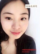 广州七老四月花妆睫毛膏零售批发七老护肤品