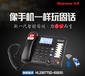 电话录音产品选型重点,纽曼录音电话机