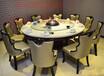 请问广东有海立方同款蒸汽火锅桌批发吗?能充电的