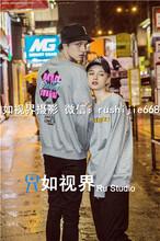 广州淘宝潮牌T恤情侣装亲子装模特卫衣服装拍摄影公司