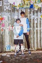 广州港风潮牌网红店主风淘宝主图视频服装男装女装情侣装模特网拍摄影工作室