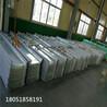 杭州YX840艾珀耐特采光板市场价格艾珀耐特厂家