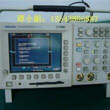 泰克TDS3032300M数字示波器