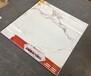 佛山紫爱家陶瓷厂家直销供应大量1米通体大理石大规格瓷砖地板砖工程批发瓷砖