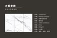 佛山大板智聯專業生產1200/2400大板巖板大規格通體大理石瓷磚
