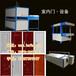 河南室内门机器新型免漆门设备整套做门设备厂家
