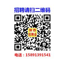 2019年8月24-25日陜西省第三十一屆營銷類專場人才招聘會西安招聘會