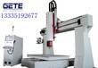 四川销售格特机械五轴联动雕刻机360度旋转操作加工中心