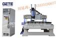 海南木工加工中心品牌格特雕刻机厂家木工加工中心机械