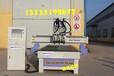 三工序数控开料机-橱柜门雕刻开料设备-三工序下料机