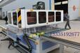 板式家具加工中心-格特木工加工中心重庆数控开料机
