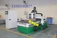 新款CNC木工加工中心-格特CNC数控开料机-定制橱柜下料机