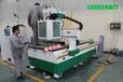 广东梅州性能卓越功能齐全-全屋定制板式家具数控下料机-格特三工序开料机