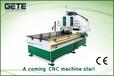 橱柜衣柜柜门加工中心-格特专业门型木工加工中心-数控开料机