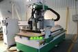 烟台双工序加排钻数控开料机(格特欢迎考察参观)-木工雕刻机
