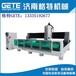 枣庄格特石英石加工中心-加工橱柜台面的数控设备