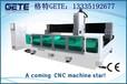 重庆石英石磨边机械设备性价比高-格特石英石台面加工中心-石材雕刻机