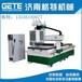 广东河源厂家在线直销格特三工序木工开料机-板式家具开料设备
