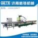 板式家具生产线整套设备结局方案数控开料机木工加工中心