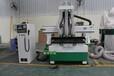 葫芦岛三工序板式家具开料机格特全屋定制家具生产设备