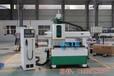 贵州板式家具雕刻机格特专业橱柜门加工中心济南数控开料机厂家
