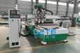 南通格特四工序门板雕刻机板式家具数控开料机济南雕刻机厂家