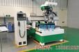 威海板材切割开料机格特木板数控开料机什么是数控下料机