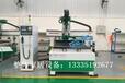 临沂PT3-1025品脉数控通过式五面钻好用吗,数控开料机多少钱一台