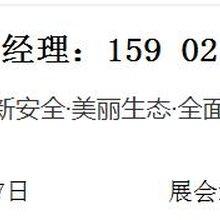 2020上海建材展览会-上海建材展