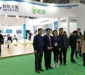 2021南京教育装备展-2021中国教育装备展
