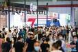 2022上海鑄造設備展-2022上海鑄造展覽會