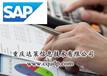 四川外贸软件公司外贸进出口ERP软件供应商重庆达策