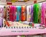 重庆纺织企业管理软件纺织ERP管理软件实施商重庆达策