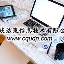 重庆汽车配件行业ERP管理软件尽在重庆达策SAP汽配ERP实施商