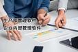 西南地区ERP供应商重庆达策专业提供中小企业ERP系统